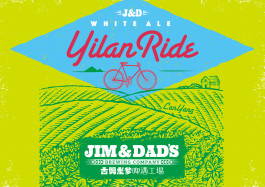 FB_Yilan Ride_Timeline