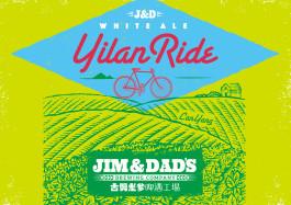 FB_Yilan Ride_Timeline