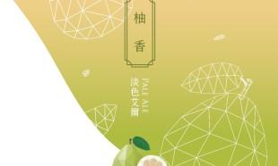 (0167-0002-02)吉姆老爹-啤酒包裝_瓶標設計(柚香淡色艾爾)W155xH85mm_編輯檔0917